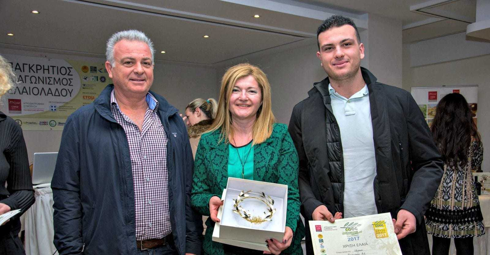 3rd-cretan-olive-oil-competition-impressive-results-in-a-difficult-year